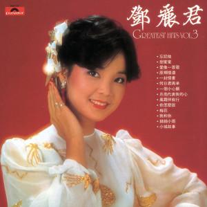 鄧麗君的專輯BTB鄧麗君-Greatest Hits Vol. 3