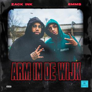 Album Arm In De Wijk (Explicit) from Emms