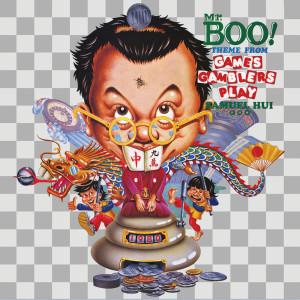 許冠傑的專輯Mr. Boo! Theme From Games Gamblers Play
