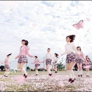 อัลบั้ม Sakura no Ki ni Naro (Type A)