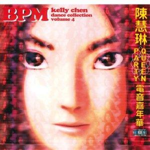 陳慧琳的專輯Kelly Chen BPM Dance Collection Volume 4