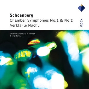 Listen to Schönberg : Chamber Symphony No.1 Op.9 song with lyrics from Heinz Holliger