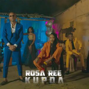 Album Kupoa from Rosa Ree