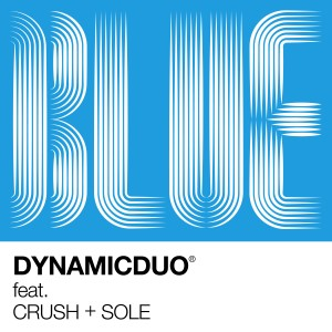 Dynamic Duo的專輯Blue