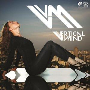 ดาวน์โหลดและฟังเพลง เพียงสิ่งเดียว (Album Version) พร้อมเนื้อเพลงจาก Vertical Mind