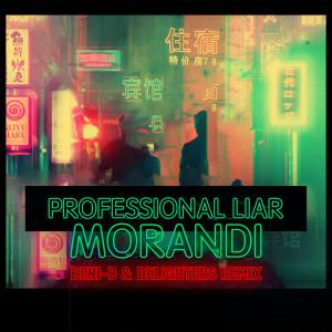 Morandi的專輯Professional Liar