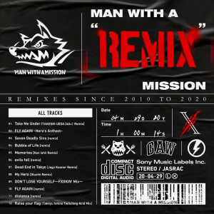 """Man With A Mission的專輯MAN WITH A """"REMIX"""" MISSION"""