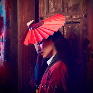 อัลบั้ม FAKE - Single