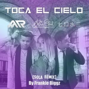 Album Toca el Cielo from Manny Rod