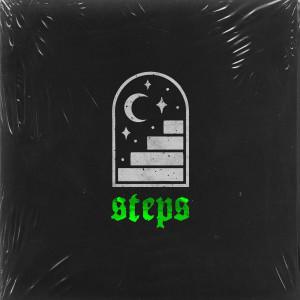 November的專輯Steps