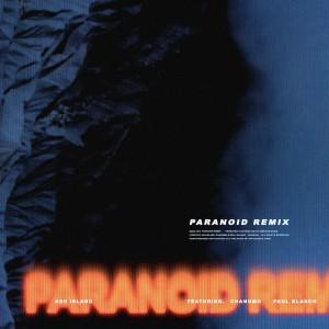 อัลบั้ม Paranoid