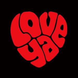 Love Ya 2007 Unklejam