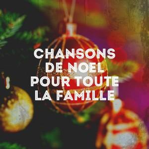 Album Chansons de Noël pour toute la famille from Papa Noel
