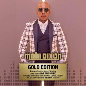 Listen to BHUTIZA song with lyrics from Mobi Dixon