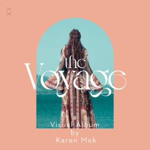 莫文蔚的專輯The Voyage