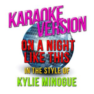 Karaoke - Ameritz的專輯On a Night Like This (In the Style of Kylie Minogue) [Karaoke Version] - Single