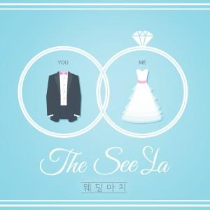 THE SEEYA的專輯U & ME