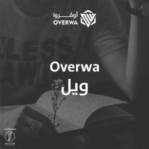 Album Weil from Overwa