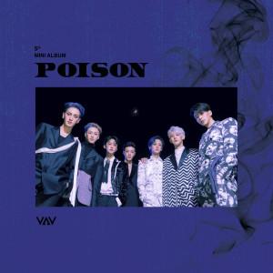 Album POISON from VAV
