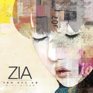 Zia的專輯The tears fall in the winter