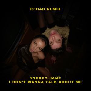อัลบัม I don't wanna talk about me (R3HAB Remix) ศิลปิน R3hab