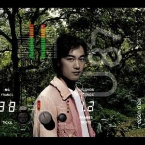 陳奕迅的專輯U 87