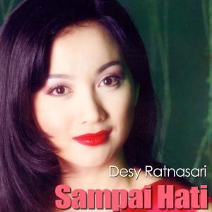 Dengarkan Malam Ini lagu dari Desy Ratnasari dengan lirik