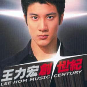 王力宏的專輯王力宏創世紀影音全紀錄