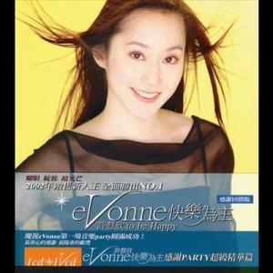To Be Happy 2002 Evonne Hsu