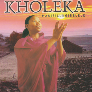 Listen to Onomusa song with lyrics from Kholeka