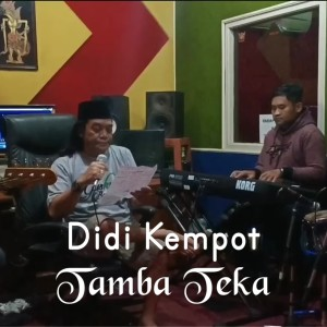 Album Tamba Teka from Didi Kempot