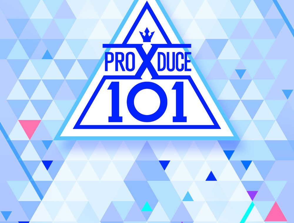 Produce X 101 EP01 Highlights - JOOX