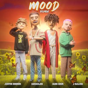 收聽24KGoldn的Mood (Remix)歌詞歌曲
