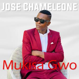 Mukisa Gwo