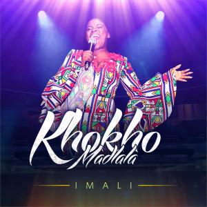 Album Imali from Khokho Madlala