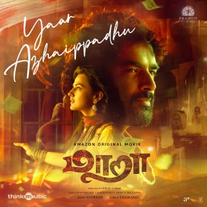 "Listen to Yaar Azhaippadhu (From ""Maara"") song with lyrics from Ghibran"