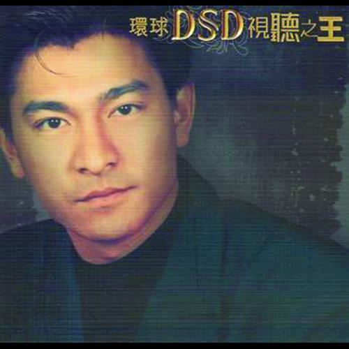 Jue Wang De Xiao Rong 2003 Andy Lau