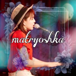 Album Matryoshka from Sena
