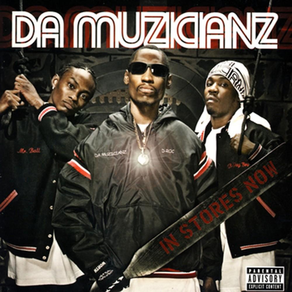 Gyrate 2006 Da Muzicianz; Mr. Collipark