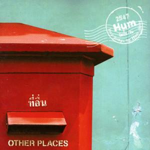 อัลบัม Hum ศิลปิน HUM (ฮัม)