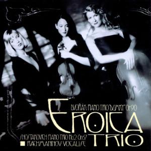Dvorak/Shostakovich/Rachmaninov 1998 Eroica Trio