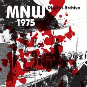 Album MNW Digital Archive 1975 from Hoola Bandoola Band