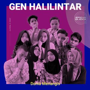 Dengarkan Dunia Menangis lagu dari Gen Halilintar dengan lirik