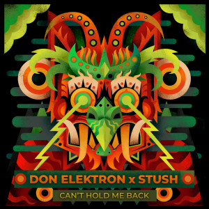 Don Elektron的專輯Can't Hold Me Back