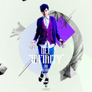 狄易達的專輯Infinity