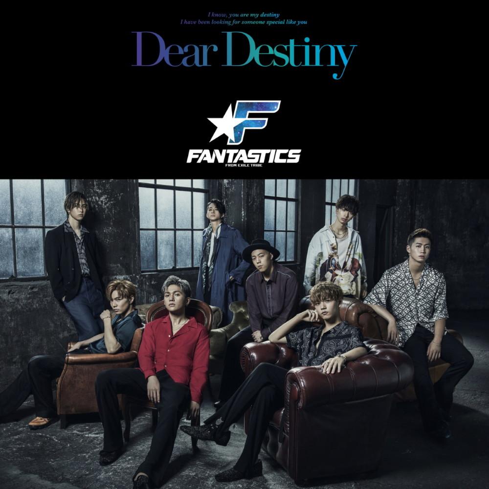 ฟังเพลงใหม่อัลบั้ม Dear Destiny