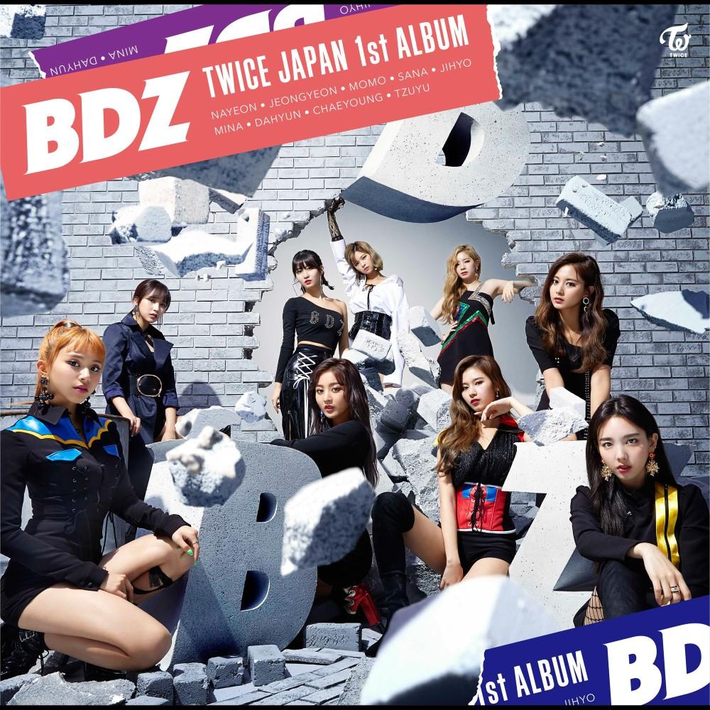 ฟังเพลงอัลบั้ม BDZ