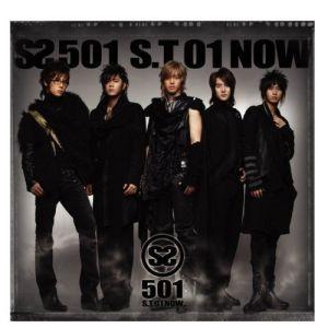 收聽SS501的Bye Bye歌詞歌曲