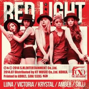 อัลบัม The 3rd Album 'Red Light' ศิลปิน f(x)