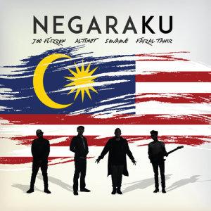 Album Negaraku from Faizal Tahir